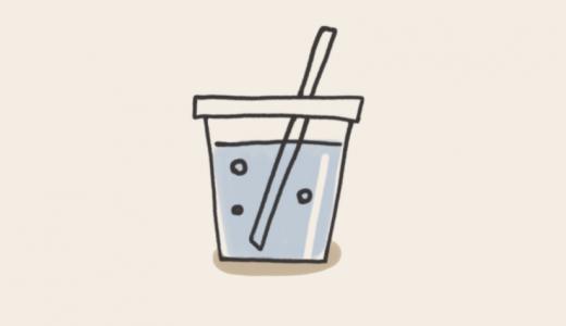 2018年 カッテミル年間ランキング 「清涼飲料」
