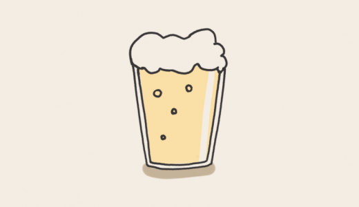 2019年 アルコール飲料 年間ランキング(ビール、チューハイなど)