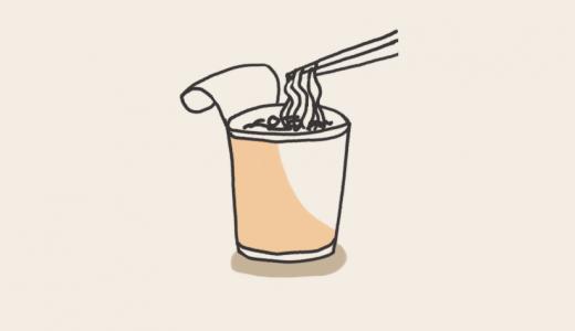 2018年 カッテミル年間ランキング 「麺類」