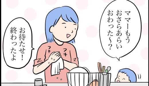 """""""洗い忘れ""""食器の時短アイテム「キュキュットCLEAR泡スプレー」【連載・きょうの買い物かご】"""