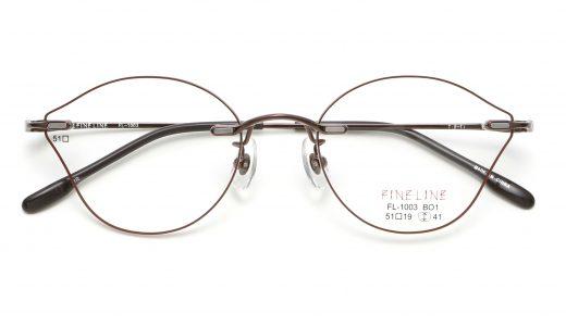 木村佳乃のメガネ、実はフチなし…?