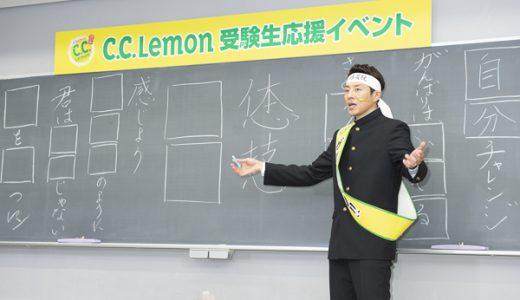 松岡修造「今日から君は…」受験生に激アツ応援メッセージ!