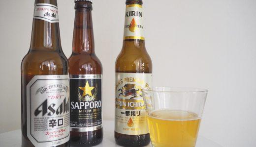 """日本のビール、本場・ドイツでは""""寿司""""とタッグで挑戦中【世界の果てまでカッテミル】"""