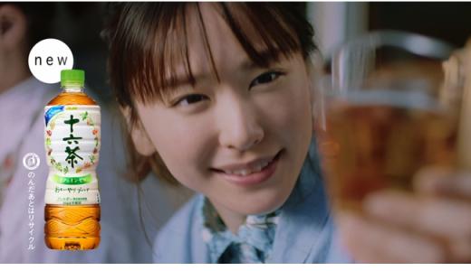 """新垣結衣と浅見れいなが""""姉妹役""""に挑戦!「アサヒ 十六茶」新TVCMが放送スタート"""