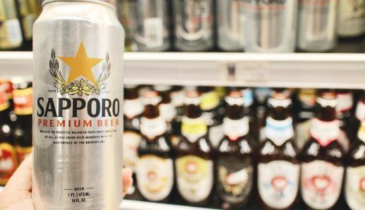 アメリカの業界紙からも評価された日本のビールは?【世界の果てまでカッテミル】