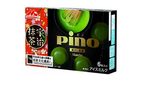 【期間限定】ピノに人気のフレーバー「宇治抹茶」が新登場