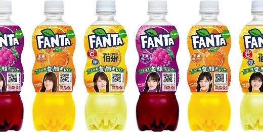 【期間限定】乃木坂46メンバーの顔写真入り!「ファンタ」ハジける変顔ボトル、新発売!