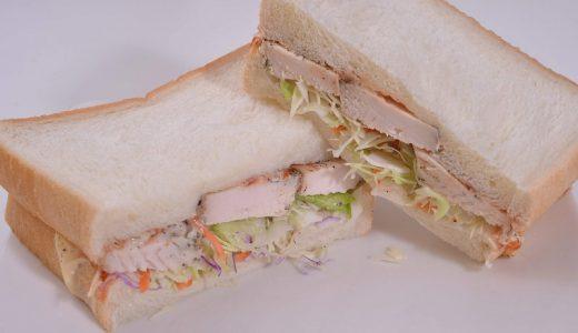 """【ファミマで500円食堂!】""""ケバブ風サンドイッチ""""をコンビニレシピで作ってみた"""