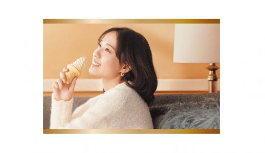 戸田恵梨香、幸せそうに頬張る姿に注目!「SUNAO」新CMスタート