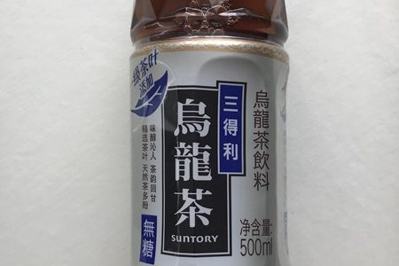 中国のお茶マーケット、サントリー「烏龍茶」が変えた?【世界の果てまでカッテミル】