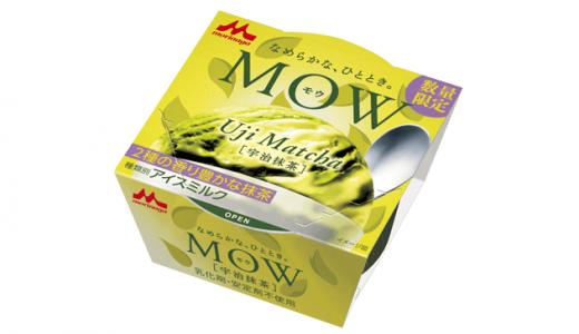 【夏季数量限定】本格的な味わいの「MOW 宇治抹茶」新登場