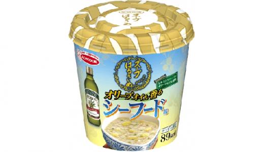 【コンビニ限定】「スープはるさめ」〈Deliciousシリーズ〉第2弾!「オリーブオイル香るシーフード味」新発売