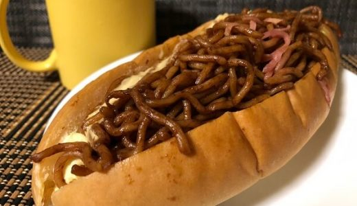 """【地域限定品も】コンビニパン、ブロガーおすすめの""""ガッツリ系""""惣菜・菓子パン6選"""