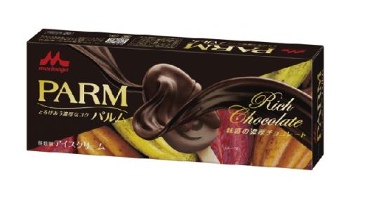 ずっしり重厚感!大人のための「パルム 魅惑の濃厚チョコレート」期間限定発売