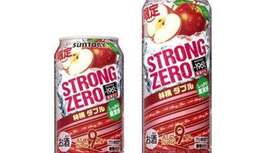 【期間限定】今年も登場!「-196℃ ストロングゼロ〈林檎ダブル〉」