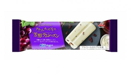 井村屋から「Kiri クリームチーズアイス 」に「芳醇ラムレーズン」新登場