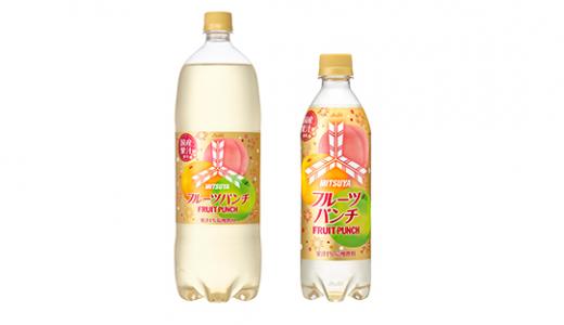 3種の国産果汁を使った「三ツ矢〈フルーツパンチ〉」が新登場
