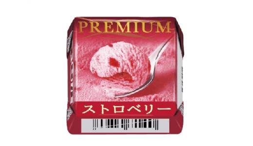アイスのような口溶け!「チロルチョコ<プレミアムストロベリー>」新発売