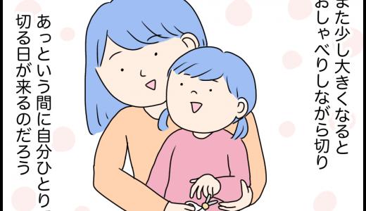 ピジョン「つめきり」が神!子どもに安全で切れ味抜群【連載・ママの買い物かご】