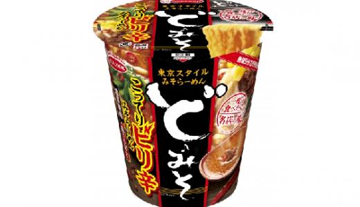 人気店ラーメン店「ど・みそ」の看板メニュー「特みそこってり」を基に、新カップ麺が登場!