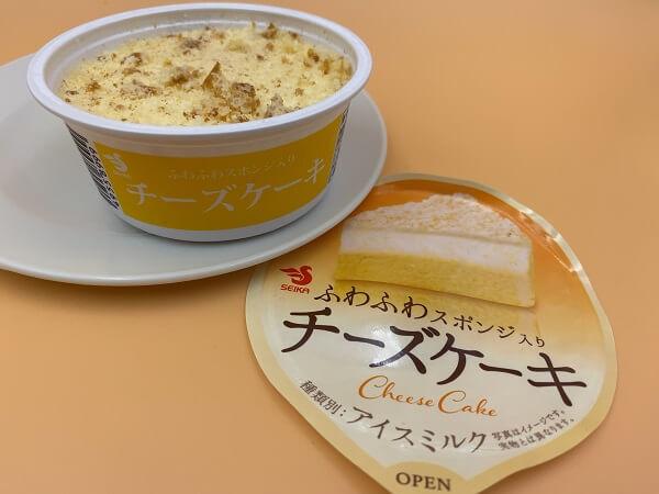 セイカ食品「ふわふわスポンジ入りチーズケーキ」価格:184円(税抜)ファミリーマート限定販売
