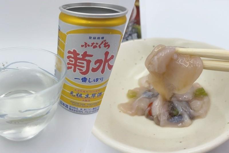 ふなぐち菊水 一番しぼり200ml缶(税抜265円)、たこわさび(税込213円)