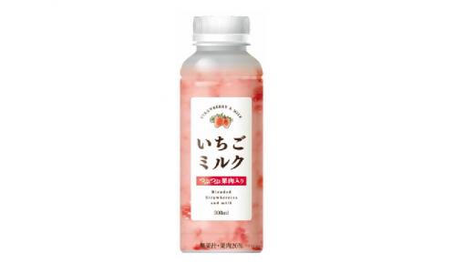【ファミマ限定】わずか2週間で発売終了!「いちごミルク」がパワーアップして復活!
