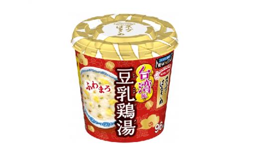 """台湾の""""定番朝食""""をお手軽に!「スープはるさめ NEWSTAR 台湾風豆乳鶏湯」新発売"""