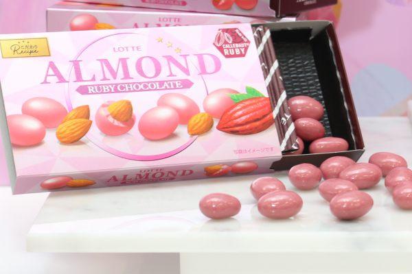 アーモンドルビーチョコレート 価格:598円(税込)