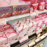 ファミリーマートのバレンタイン時期のチョココーナーイメージ