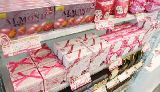 2020年、ファミマのバレンタイン商品を食レポ! コンビニスイーツはルビーチョコレート一色に!?