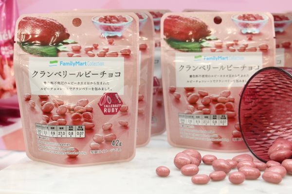 ファミコレ クランベリールビーチョコレート 価格:298円(税込)
