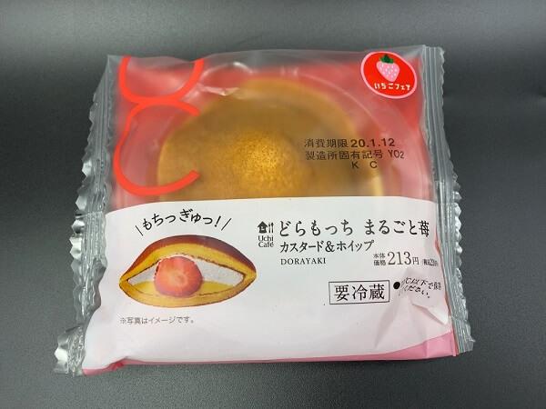 どらもっち まるごと苺 価格:230円(税込)