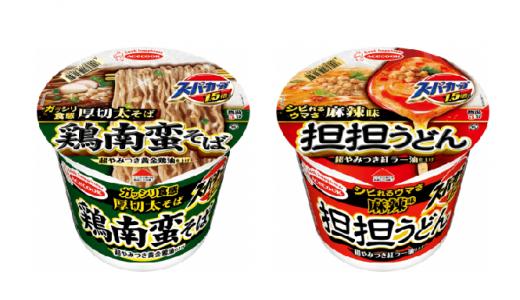 エースコック「スーパーカップ 1.5倍」、ガッツリ系・和風カップ麺、2種が新登場!