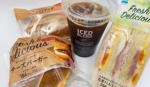 コンビニ朝ごはん「朝ファミマ」のおすすめペア6選 ブレンドコーヒー・ホットミルクに合うのは?