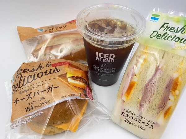 コンビニ朝ごはん「朝ファミマ」のおすすめペア6選 ブレンドコーヒー ...