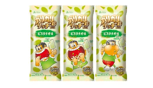 「タピる」の次に流行るのは「ピスる」?「ガリガリ君リッチ ピスタチオ味」新発売