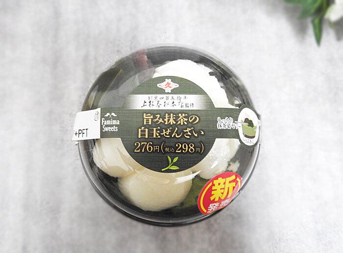 旨味抹茶の白玉ぜんざい(ファミリーマート) 価格:298円(税込)