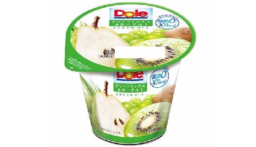 洋梨、白ブドウ、キウイフルーツ!「Dole グリーンミックス&ヨーグルト」新発売