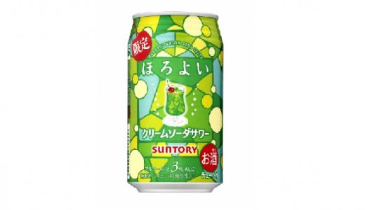 """懐かしい""""昭和""""の味わい!?「ほろよい クリームソーダ」新発売"""