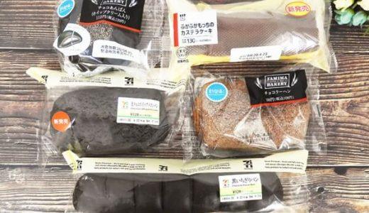 """コンビニ菓子パンランキング 2020年の""""濃いめ生地""""菓子パンおすすめベスト5(ファミマ・セブン・ローソン)"""
