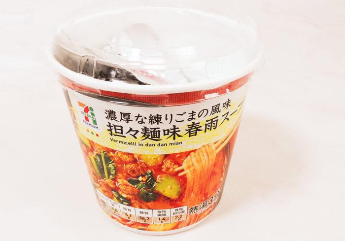 濃厚なねりごま風味 担々麺味春雨スープ(セブンイレブン)価格:138円(税込)