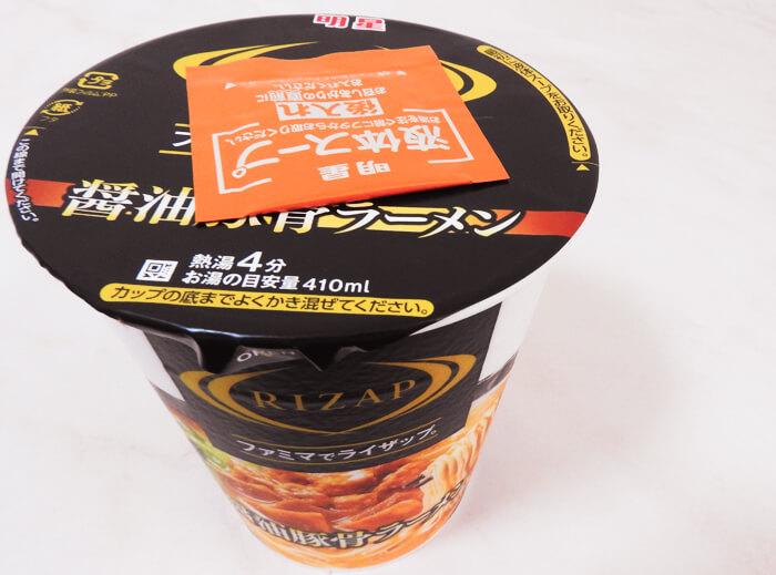 RIZAP 豚骨醤油ラーメン(ファミリーマート)価格:237円(税込)