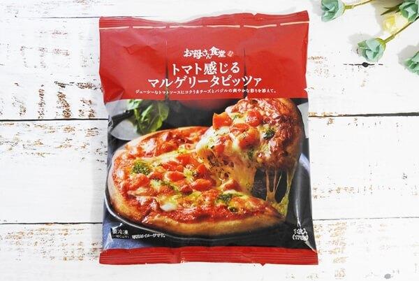 ファミリーマート お母さん食堂 トマト感じるマルゲリータピザ 価格:276円(税抜)