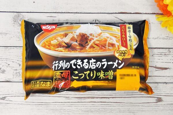 行列のできる店のラーメン こってり味噌 価格:328円(税抜)c