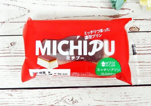 ローソン「ミチプー」240円(税込)