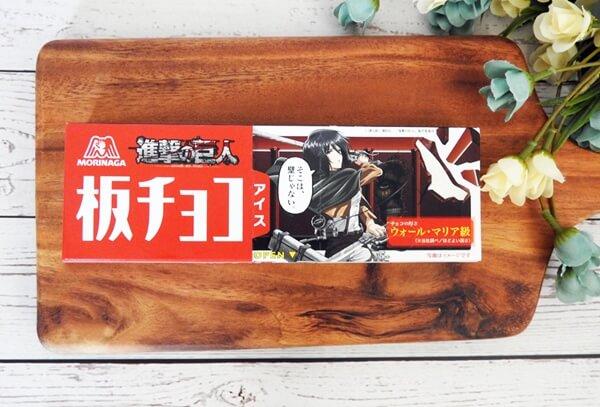 森永製菓「板チョコアイス」151円(税込)