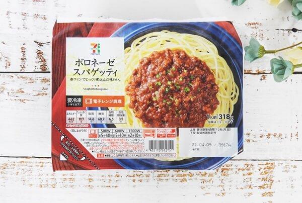 セブンイレブン ボロネーゼスパゲッティ 価格:238円(税抜)