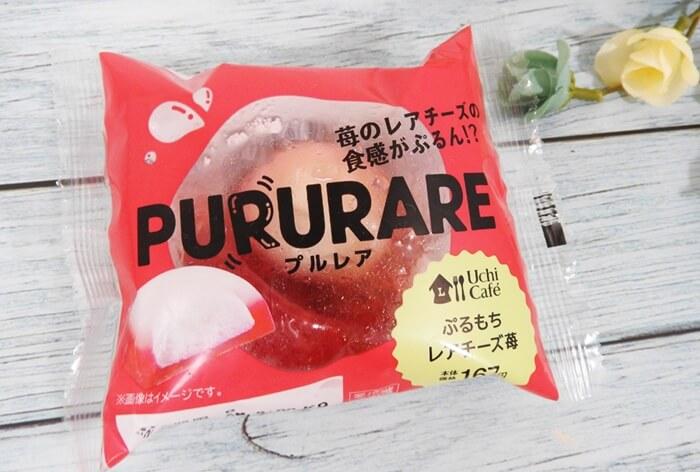 Uchi Café プルレア ‐ぷるもちレアチーズ苺‐(ローソン) 価格:180円(税込)