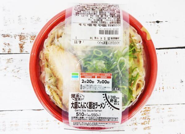 大盛にんにく醤油ラーメン(ファミリーマート) 価格:550円(税抜)